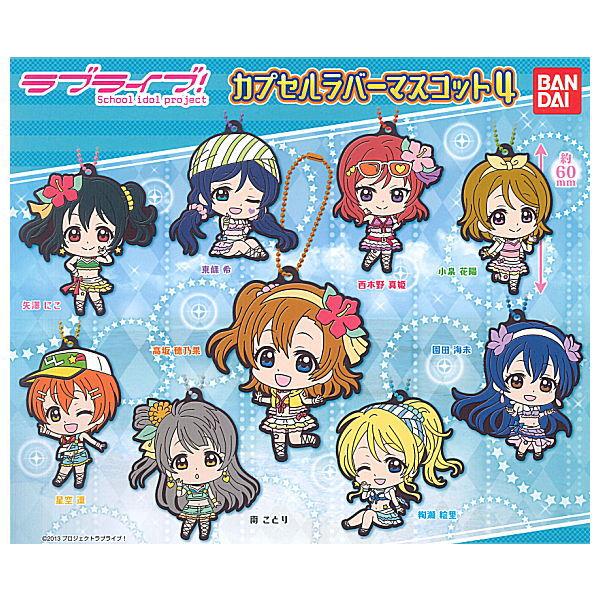 コレクション, ガチャガチャ !! 4 9()Csale201001