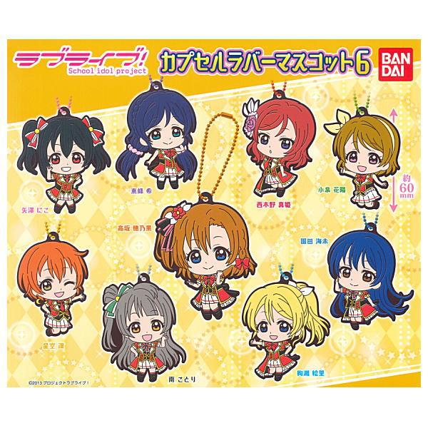 コレクション, ガチャガチャ !!06 9()Csale210511