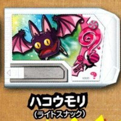 コレクション, ガチャガチャ  TRE JARA BOX GACHA 3 7.()Csale200309