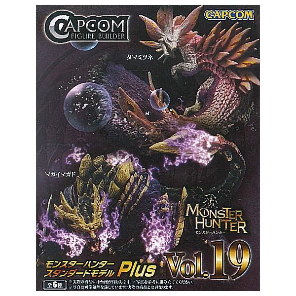 コレクション, フィギュア !! Plus Vol.19 6()