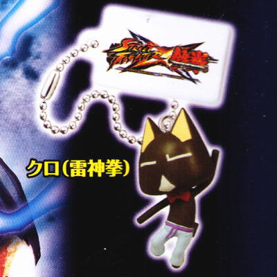 STREET FIGHTER X fist fatty tuna black fighting mascot