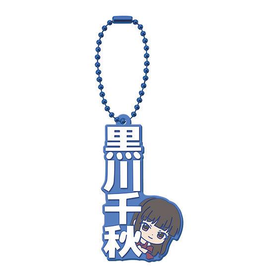 コレクション, ガチャガチャ  Name Collection02 5.C