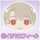 Fate/stay night [Heaven's Feel] おまんじゅうにぎにぎマスコット [7.イリヤスフィール]【 ネコポス不可 】