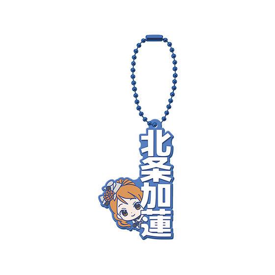 コレクション, ガチャガチャ  Name Collection! 8.Csale210311