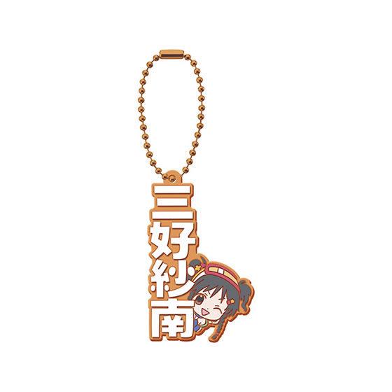 コレクション, ガチャガチャ  Name Collection! 10.Csale210311