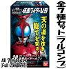 【全部揃ってます!!】SHODO仮面ライダーVS(ヴァーサス)5_[全7種セット(フルコンプ)]画像