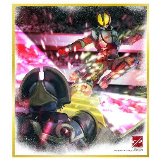 Kamen Rider orga ART7 13. vs Csale210120