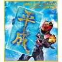 仮面ライダー色紙ART9 [8.バールクス (金色箔押し)]【ネコポス配送対応】【C】