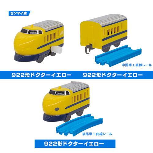 コレクション, ガチャガチャ  C.922 3(7.8.9) sale210909