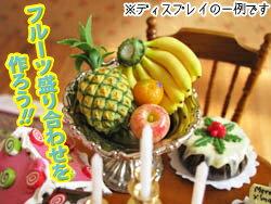 ミニチュアフード房バナナ[FRT-07]画像2