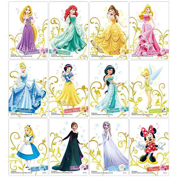 コレクション, 食玩・おまけ !!Disney 12()Csale210313