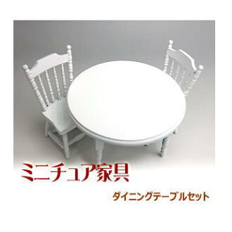 Miniature furniture dining table set (round table + chair *2) white