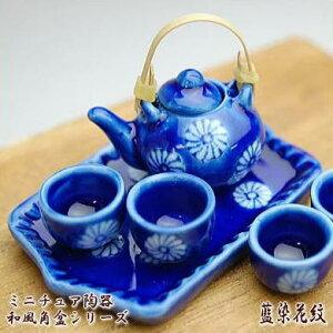 ミニチュア陶器和風角盆シリーズ藍染花紋画像