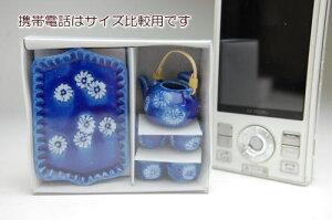 ミニチュア陶器和風角盆シリーズ藍染花紋