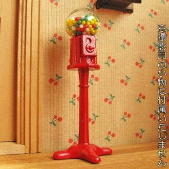 Waiting to restock ☆ ☆ miniature gadgets ガムボールマ scene