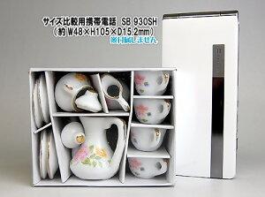 ミニチュア陶器ディナー&ティーシリーズプリンド大花ティーセット(サイズが大きめ)