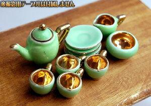 ミニチュア陶器セレブ名牌シリーズCTアールデココーヒーセット[AD057][m-s]【SD】【ネコポス不可】