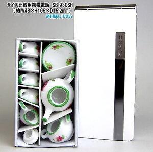ミニチュア陶器セレブ名牌シリーズTVバラティーセット[AD060][m-s]【SD】【ネコポス不可】