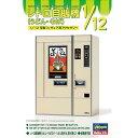 1/12スケール フィギュアアクセサリーシリーズ FA12
