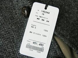 OXFORDCLASSICPremiumLine秋冬3つボタンジャケットツイードグレーヘリンボーン4418A4A5A6A7A8AB3AB4AB7AB8BB3BB4BB7BB8