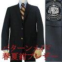 パターンメイド Jプレス 春夏物3つボタン紺ブレザー1型(J...