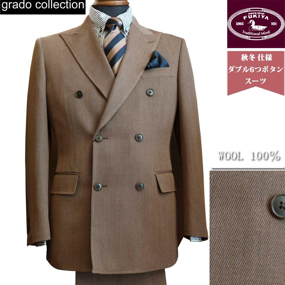 スーツ・セットアップ, スーツ grado collection() 6 0555 A3 A4 A5 A6 A7 A8 AB3 AB4 AB5 AB6 AB7 AB8 BB4 BB5 BB7 BB8