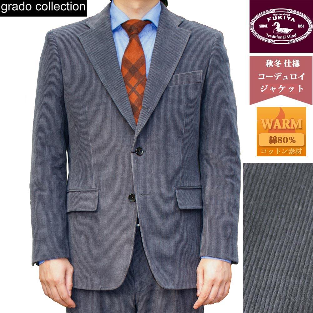 メンズファッション, コート・ジャケット grado collection() 3 0618 A3 A4 A5 A6 A7 A8 AB3 AB4 AB5 AB6 AB7 BB3 BB4 BB5 BB6 BB7 BB8
