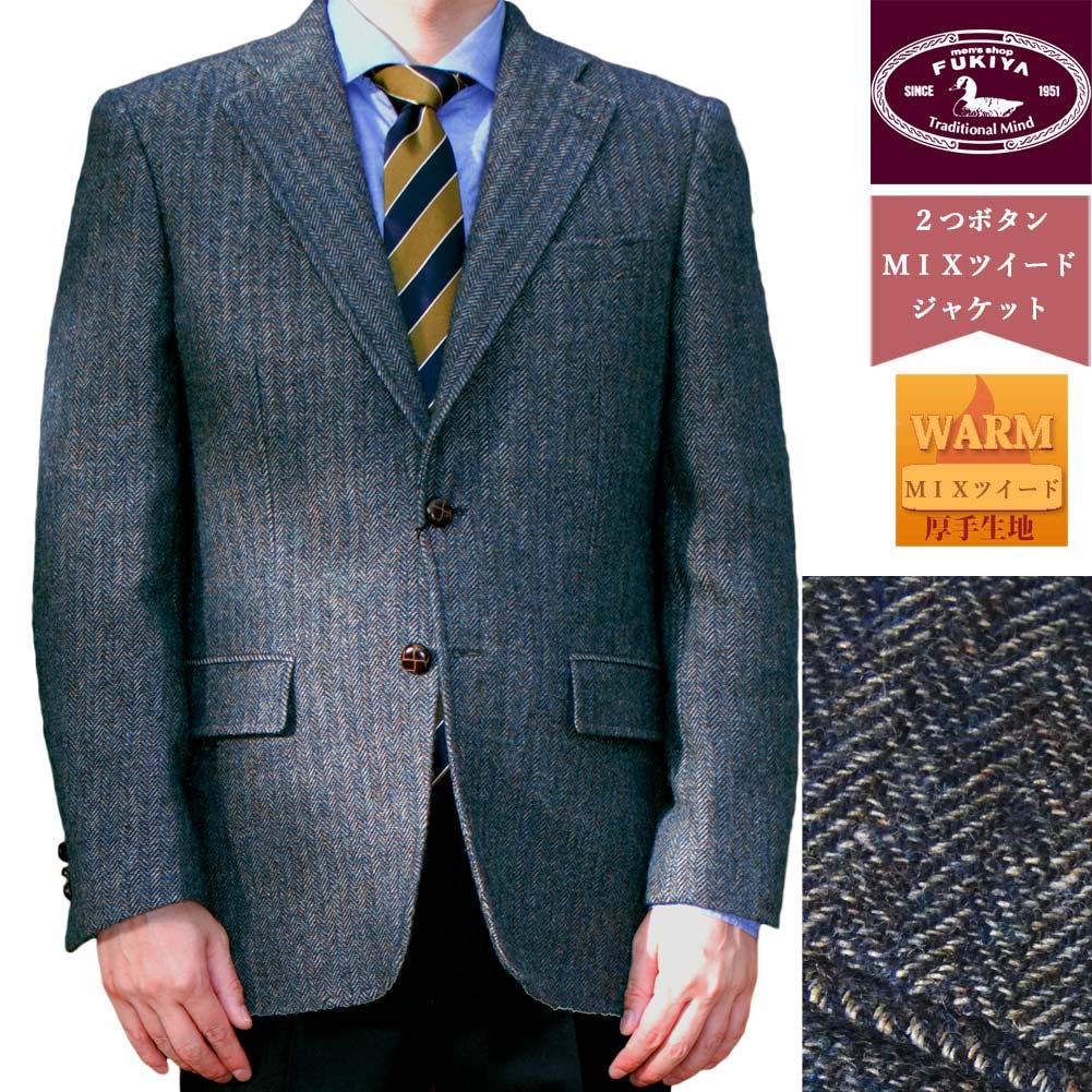 メンズファッション, コート・ジャケット grado collection() MIX 5085 A3 A4 A5 A6 A7 A8 AB3 AB4 AB5 AB6 AB8 BB4 BB5 BB6 BB7
