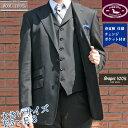 【キングサイズ】 TheoDore(セオドール) スリーピーススーツ メンズ 春夏秋 英国調 3つボタン チェンジ...