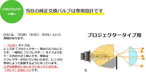 HIDバルブ純正交換用HIDバルブ輸入車D3S専用設計だから純正バラストの能力最大限に出ます/HID/バルブ/D3S/金属固定台座(光軸のブレを防止)/外装パーツ/ヘッドライト/AUDI/アウディ/LINCORN/リンカーン/HID/D3/35W【代引手数料無料】