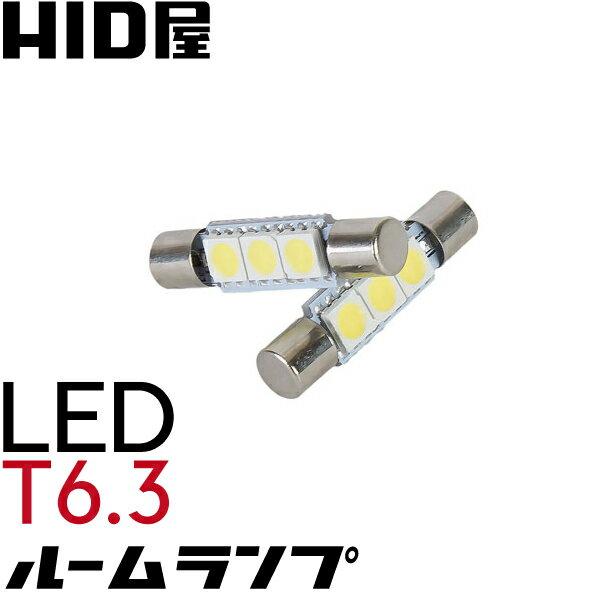 ライト・ランプ, ヘッドライト HID LED t6.330 LED