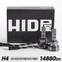 LEDヘッドライト14880LM H4 Hi/Lo H11/H8/H16,HB3/H10/HB4/HIR2/,H1,H7,H3/H3C 爆光 省エネ 車検対応 HID屋 ホワイト フォグランプ使用可能 日本製LEDチップ搭載 Gシリーズ