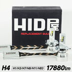 55W HIDよりも明るい LEDヘッドライト 17880lm H4 Hi/Lo H1 H3 H3C H7 H8 H11 H16 H10 HB3 HB4 HIR2 PSX24 PSX26 爆光 17880lm 6500k 車検対応 フォグランプ使用可能 HID屋 点灯当時の明るい状態を維持 Mシリーズ