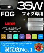 �ե�������HID���åȥե�����35WH8/H11/H16/HB3/HB4/H3/H3C/H1������������Ϥ�LED��3�����뤤�ȣɣIJ�