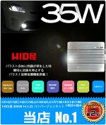 ��HID�ϳ�ŷ������NO.1�۰¿��Ǥ���HID����ŹH4(Hi/Low)��졼�쥹/��졼��/35W/H1/H3/H3C/H7/H8/H10/H11/HB3/HB4/�ȥ西H16/����̵��/HIDH4���å�/H11���ץ顼��/LED��/HID�Х��/��ŷ���֥������/HID���å�/�إåɥ饤��/�����Х饹��/�����Х��/��Ź��ͭ��