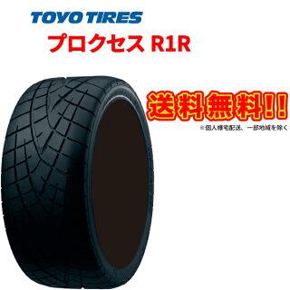 トーヨータイヤPROXES_R1R