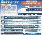 エフトイズ1/220新幹線0系栄光のラストランZゲージ鉄道全集Vol.1シークレット含む全7種セットミニチュアBOXフィギュア完成品送料無料