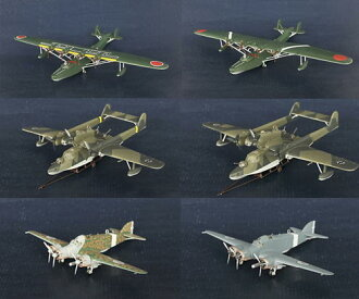 All eight kinds of set fighter bomber miniature finished products which include an ambition secret of the military aircraft series 1/144 Big Bird Vol.5 first book, the Axis