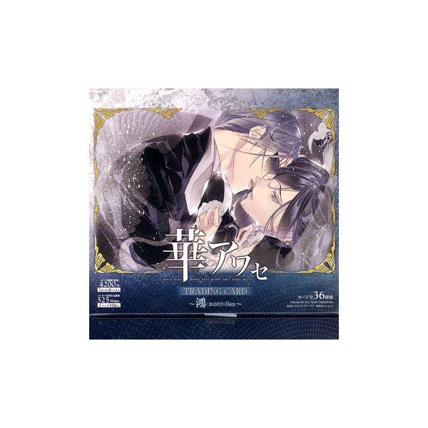 トレーディングカード・テレカ, トレーディングカード 4720 4320() 1280() () 1BOX8