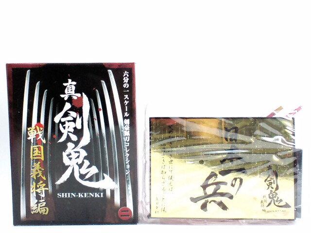 Palpitation dot-com great swordsman sword worn collection 1/6 truth, two sword ogre country Yoshimasa edition secret Yukimura Sanada bearing no signature cross spear 1S