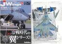【3A】 カフェレオ 1/144 JWings監修 ミリタリーエアクラフト Vol.1 冷戦時代の翼 Su-37 フランカー スホーイ設計局 1996年 戦闘機 ミニチュア 半完成品 単品