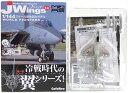 【1B】 カフェレオ 1/144 JWings監修 ミリタリーエアクラフト Vol.1 冷戦時代の翼 A-4E スカイホーク VC-5 チェッカーテイル 1982 戦闘機 ミニチュア 半完成品 単品