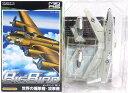 【4S】 カフェレオ 1/144 ビッグバード Vol.3 シークレット ダグラス EA-3B スカイウォリアー 戦闘機 爆撃機 ミニチュア 半完成品 単品