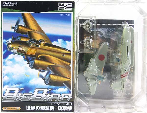 プラモデル・模型, 飛行機・ヘリコプター 1B 1144 Vol.3 Ki-27 97 60 2