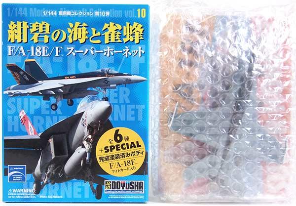プラモデル・模型, 飛行機・ヘリコプター 2 1144 10 FA-18EF VFA-27 BOX