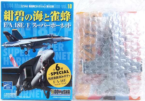 プラモデル・模型, 飛行機・ヘリコプター 1 1144 10 FA-18EF VFA-14 BOX