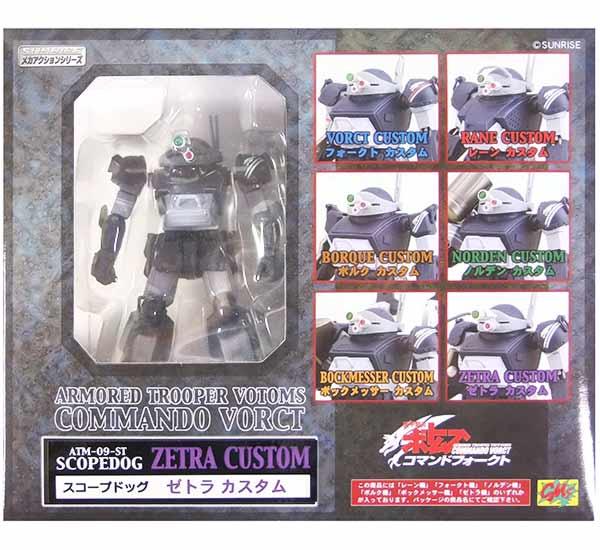 コレクション, フィギュア -1CT 7560012800 CMs ATM-09-ST 112