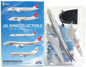 [8] F toys 1/500 JAL wing collection Vol.2 Boeing 747-400F passenger plane miniature finished product