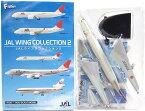 【7】 エフトイズ 1/500 JALウイングコレクション Vol.2 ボーイング747-400BCF 旅客機 飛行機 ミニチュア 半完成品 食玩 単品
