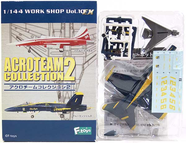 プラモデル・模型, 飛行機・ヘリコプター 1A 1144 Vol.2 FA-18